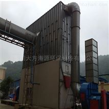 厦门供应沥青厂小型工业设备活性炭除尘器