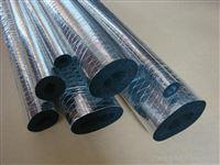B2复合铝箔橡塑保温管b2级橡塑管价格