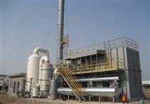 蓄熱式熱氧化焚燒爐RTO