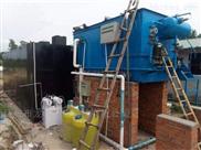 工业废水一体化污水处理