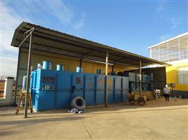 HGWSZ生活污水处理设备报价图片价格工艺