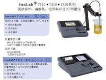 inoLab7320電導率分析儀