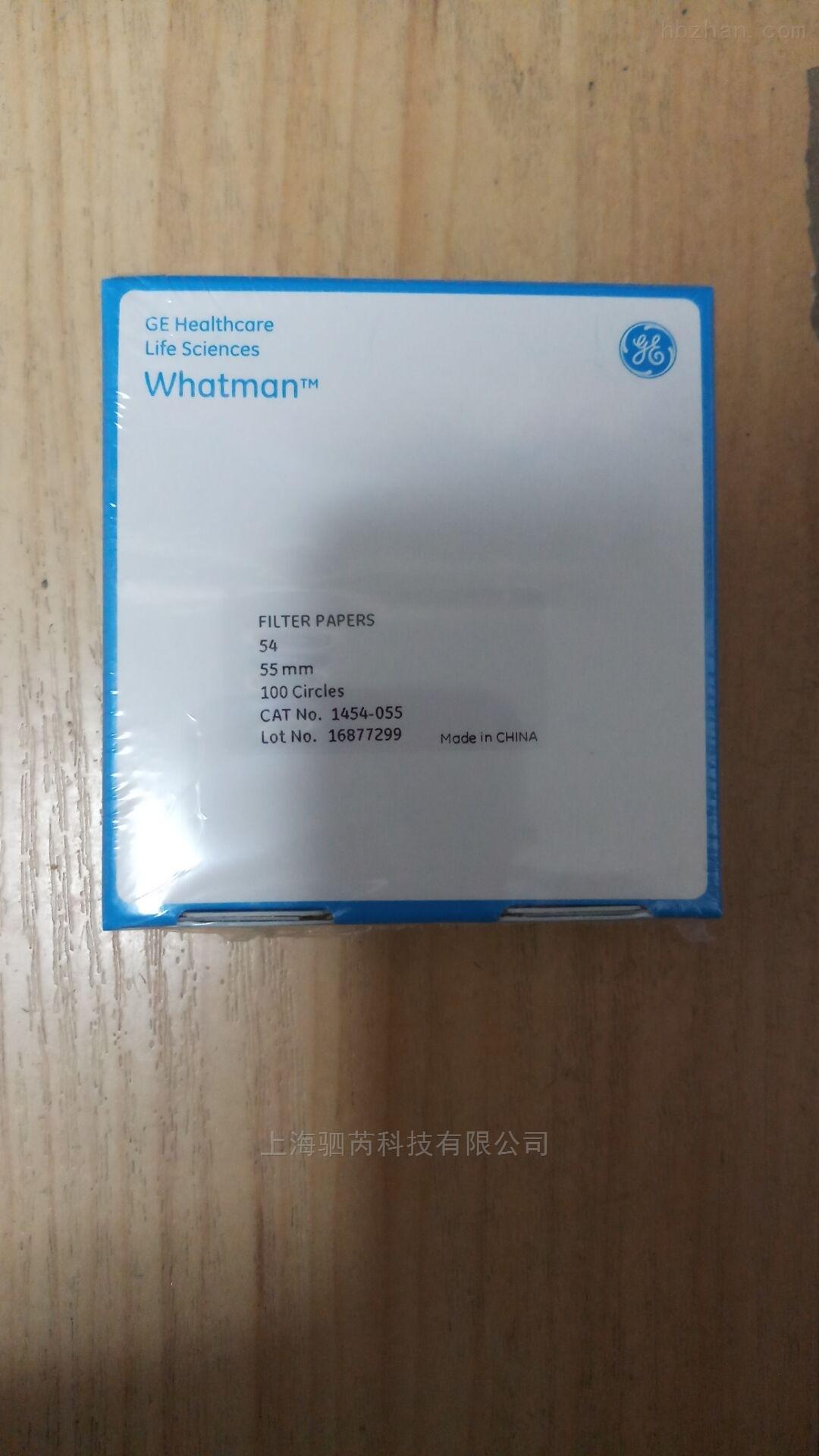 whatman54号滤纸1454-055