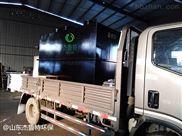 牡丹江溶氣式氣浮機裝置型號