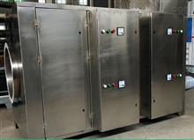 光氧催化氧化废气净化设备