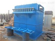输送设备用立式高压静电除尘器