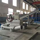 重庆螺旋输送压榨一体机生产厂家