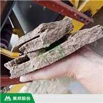廣東石材泥漿脫水設備,處理切割打磨泥漿
