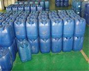 反渗透阻垢剂厂家供货
