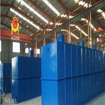 工業廢水處理設備-地埋式