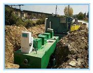 美丽乡村改造生活污水处理设备