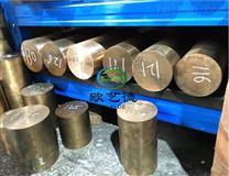 高導電鈹鈷銅電極棒加工 零售
