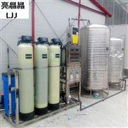 水质净化过滤设备生产厂家周口专业加工