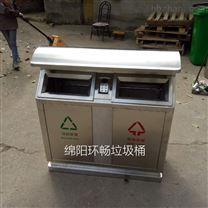 厂家直供南充市小区生活垃圾桶