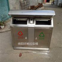 厂家直供内江市街道分类垃圾桶