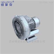 GHBH 7D5 36 2R8高压集尘鼓风机