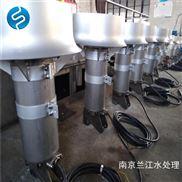 QJB高速潜水推进器 混合搅拌机