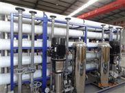 家用纯净水过滤器设备