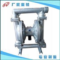 QBK-50耐酸碱气动隔膜泵