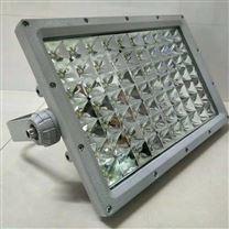LED防爆泛光灯热电厂车间化工RLB97/90W/80W