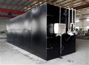 污水处理设备 重庆污水设备厂家
