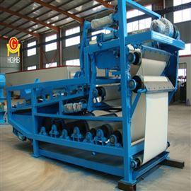 造纸厂污泥压滤机