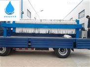 礦區板框式汙泥壓濾機