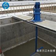 JBJ桨式搅拌机常年供应