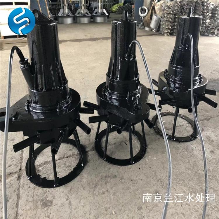 南京兰江QXB1.5离心曝气机