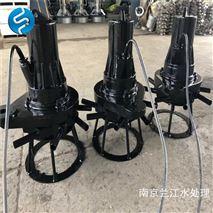 QXB22离心潜水曝气机选型