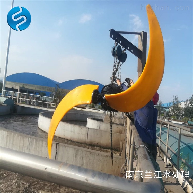 两桨叶潜水搅拌机