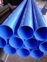 涂塑钢管生产厂家