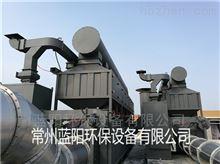 医药公司制药厂废气处理活性炭催化燃烧装置
