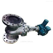 耐腐蚀电动不锈钢闸阀|Z941W耐高温电动闸阀