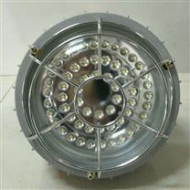 带网罩安全灯ZBFC8820-50WLED节能防爆灯