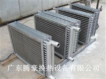 中央空调制冷用铜管套片表冷器