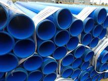 河北涂塑钢管供应