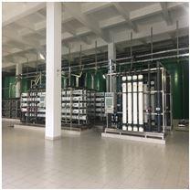 火电厂超滤装置反渗透系统EDI系统工程