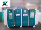 光氧废气处理净化箱