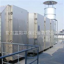 江苏光氧催化燃烧设备废气处理