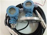 PG-5000储罐水池缆式投入式液位计
