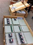 BXM(D)-15KW防爆照明(动力)配电箱