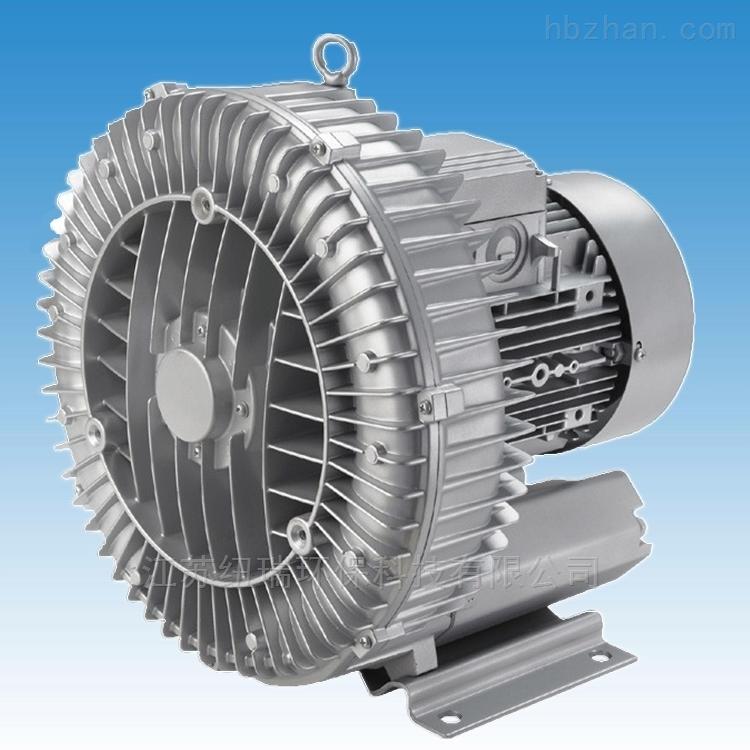 超声波清洗机高压鼓风机
