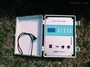 激光粉尘仪-LB-ZXF在线式粉尘检测仪