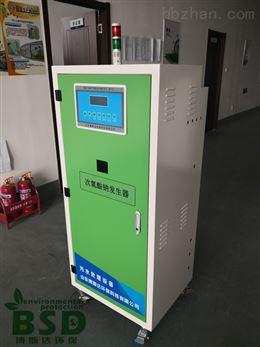 雞西次氯酸鈉發生器汙水處理相關betway必威手機版官網
