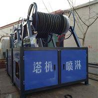 工地塔吊喷淋机