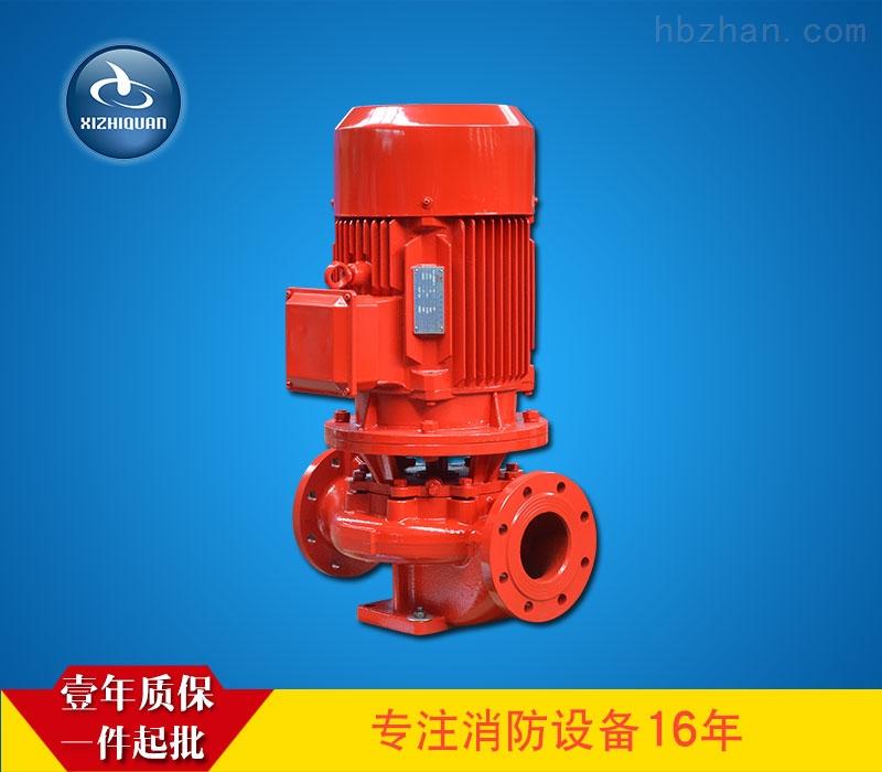 XBD-L-喜之泉3CF认证XBD-L立式单级稳压消防泵组