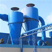 旋風除塵器除塵效率高團隊自主研發