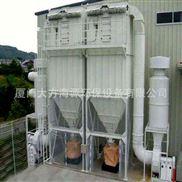 厦门供应沥青厂塑料厂静电式蜂窝油烟净化器