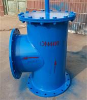 XXDF-1XXDF-1型水上式底阀